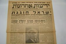 Jewish israel israeli hebrew Newspaper first independence day 1949 Ben Gurion