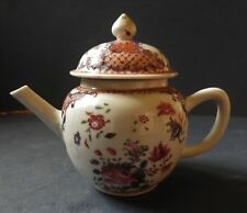 RARE MINIATURE CHINESE FAMILLE ROSE TEAPOT - QIANLONG PERIOD - 18TH CENTURY