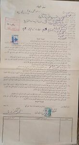 013 - Lebanon 1962 Document with 1962 20p blue Contract Revenue Small size