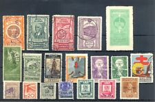 ITALY --19 ST, POSTER STAMPS -REVENUES - BACK OF BOOK-- F/VF