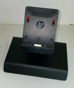 HP Retail Expansion Dock For Elitepad Tablets 745085-001
