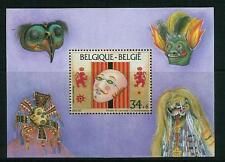 Belgium**CARNAVAL-SHEET-KARNAVAL-MASK-MASKER-MASQUE-1995-MNH