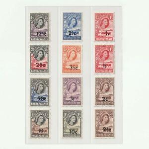Bechuanaland Protectorate QE II 1961 SG 157-166, 167b 12v MNH