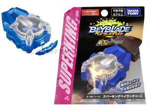 Takara Tomy Beyblade Burst Super King B-166 Left Sparking Bey Launcher (L) b166