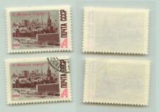 Russia USSR 1967 SC 3405 Z 3479 MNH and used . rta787
