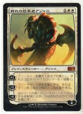 1x Ajani, Caller of the Pride - Japanese - M13 - NM MTG