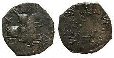 SELJUKS OF RUM - SALGUQS DE RUM  -  SULAYMAN II  (592-600 / 1196-1204) Dirham