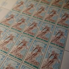 FEUILLE SHEET COMORES POSTE AÉRIENNE PA N°22 x25 JEUX OLYMPIQUES NEUF ** MNH