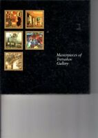 Masterpieces of Tretyakov Gallery / Old Russian Icon-Painting of the 12th-17th