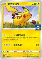 Pokemon Card - Pikachu - S-P 024/S-P Gym PROMO Japanese Japan UNUSED
