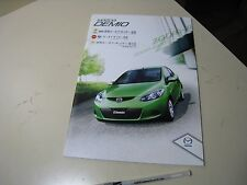 Mazda DEMIO Japanese Brochure 2008/06  DE3 DE5 Mazda 2 Jinxiang