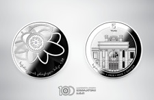 Georgia 5 Lari 2019, 100 Years NATIONAL BANK Silver Proof TOP Collector Coin!!!