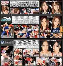 FEMALE WRESTLING 1.5 HOURS Women 3 MATCH DVD Japanese SWIMSUITS Ladies Boots i92