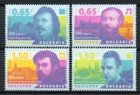 Bulgaria 2018 MNH Famous Artists Ingmar Bergman Charles Gounod 4v Set Stamps