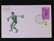 ISRAEL MK 1964 OLYMPICS DISCUS MAXIMUMKARTE CARTE MAXIMUM CARD MC CM c5373