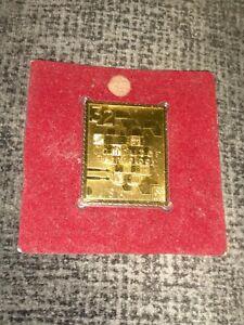 Computer Technology Gold .32 Cent Stamp