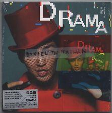 Aaron Yan: Drama (2014) Fahrenheit Taiwan / CD TAIWAN