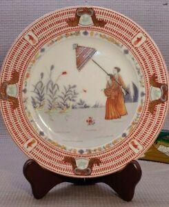 "Chinese Export Porcelain Pronk ""Dame au Parasol"" Plate"