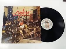 RAVEN ROCK UNTIL YOU DROP LP ITALY 1981