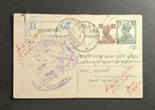 1946 Serampor India Registered Postcard Cover Domestic Use
