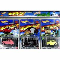 NEW Chara Wheels 27 Lupin Iii The Castle Of Cagliostro Japan with Tracking
