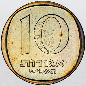1960-1977 ISRAEL 10 AGOROT MAGNIFICENT TONED COLORING UNC BU PRIME (MR)