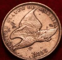 1858 Philadelphia Mint Copper-Nickel Flying Eagle Cent with Small Letters