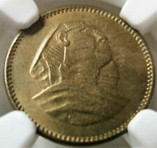 EGYPT 1 millieme AH 1353 - 1954 NGC MS 64 UNC OUTLINED SPINX