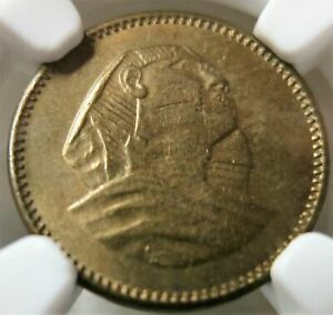 EGYPT 1 millieme AH 1353 1954 NGC MS 64 UNC OUTLINED SPINX