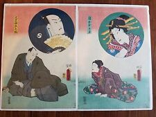 "Kunisada ""Toyokuni III"" - Japanese Woodblock Print  - 1855 - Authentic Ukiyoe"