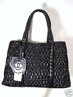CHANEL HIDDEN CHAIN LAMBSKIN LEATHER LIMITED EDITION LARGE TOTE BAG