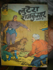 INDIA RARE  - INDRAJAL COMICS - IN HINDI - NO. 400 TO 443 - 30 IN 1 LOT