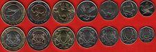 Botswana set of 7 coins: 5 thebe - 5 pula 2013 UNC