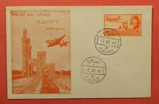 1947 EGYPT FDC AIRMAIL