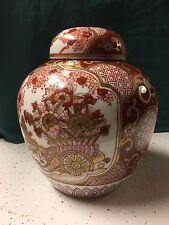 Vintage Gold Imari Hand Painted Ginger Jar