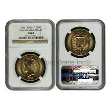 Dominican Republic 1955 Trujillo Regime 30 Peso Gold NGC MS63 SKU#6347