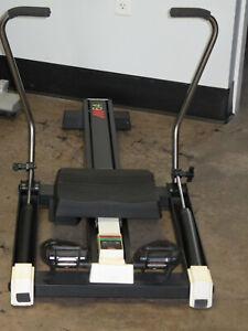 PRECOR 6.4 hydraulic HIGH QUALITY POWER GYM MACHINE ROWER EASY AWAY UNDER BED