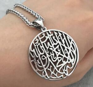ISLAMIC SHAHADA KALMA PENDANT NECKLACE ALLAH JEWELLERY GIFT FOR MEN WOMEN UNISEX