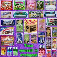 Surprise selection of Japanese & American Sweets Candy snacks gift Box pocky uk