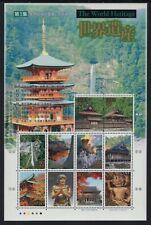 JAPAN 2006 SCOTT 2959 - WORLD HERITAGE #1 KII MOUNTAINS Sacred Sites FreeShipUSA