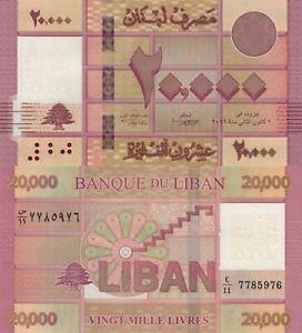 Lebanon 20000 Livres (2019) - Smaller Format/Cedar Tree p93-New UNC