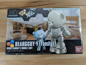 USA SELLER - NEW HGBF Gundam Build Fighters Tri Bear Guy F (Family) 1/144 Scale