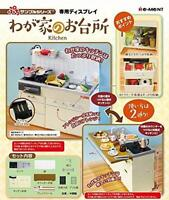 NEW! Re-Ment Petit Sample The Kitchen of My House Miniture Figure from Japan F/S