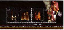 Qatar 2008 ** Bl.57 Parfum