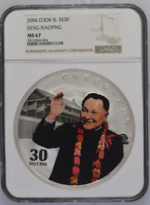 2004 Cook Islands S$30 Silver 500g Deng XiaoPing NGC MS67 Rare