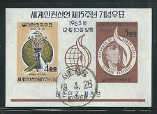 Korea Scott # 415a Used/CTO Imperf S/S Eleanor Roosevelt Human Rights