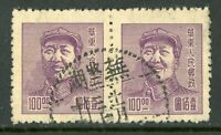 EAST China 1949 Liberated $100.00 Mao Sc#  5L82 (no year) 1949 L91