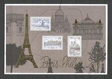 FRANCE 2016...Miniature Sheet  MNH ** PARIS-PHILEX
