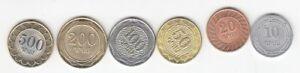 Armenien   KMS  lose   -  6 Münzen  bankfrisch