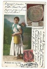 Postally Used Postal Card To France - Woman & Son - Lot (Lat -Ee)